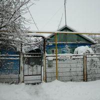 Fazenda, Калининская