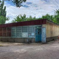 """Каневская, магазин """"Стекляшка"""" - 24.07.2010 г., Каневская"""