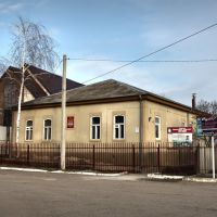 Каневской районный историко-краеведческий музей, Каневская