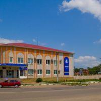 Юг-Банк, Кореновск