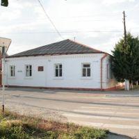 филиал Армавирского Юридического Техникума, Красноармейская