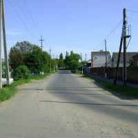 городские улочки)), Красноармейская