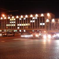 Мэрия г. Краснодара, Краснодар