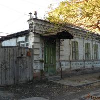 Дом на Чапаева..., Краснодар