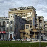 Красная улица, Краснодар