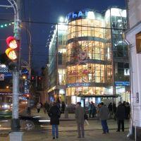 Arbat by night, Краснодар