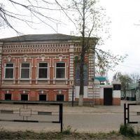 РОСТО (ДОСААФ), Кропоткин, ул. Дугинец, 25. kropotkin23.ru, Кропоткин