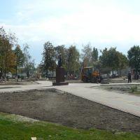 Строительство нового парка, Кропоткин