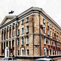 Администрация Кавказского района, Кропоткин