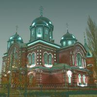 Храм, Кропоткин