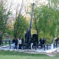 Парк Победы, Кропоткин