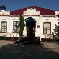 Сельсовет, Крыловская