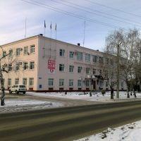Администрация г. Крымска и Крымского района, Крымск