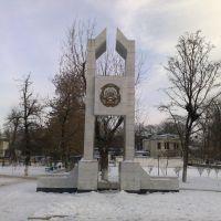 Стела зимой, Крымск