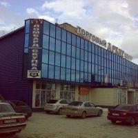 """ТЦ """"Арбат"""", Крымск"""