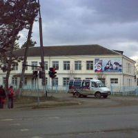 СОШ №3, Крымск