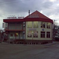 "ТЦ ""Спартак"", Крымск"