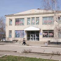 Универмаг, Крымск