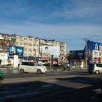 перекресток Синева - К.Либкнехта, Крымск