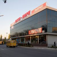 Сити Парк, Крымск