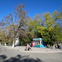 Роспечать, Крымск