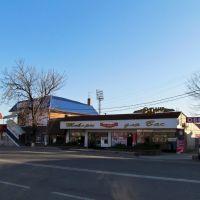 Товары для Вас, Крымск