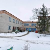Детский садик №14, Крымск