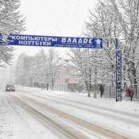 ул.Карла Либкнехта, Крымск