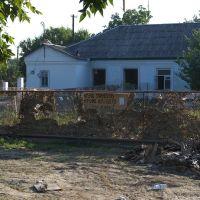 """""""Мы живы"""". После потопа 2012, Крымск"""