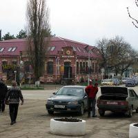 Клуб Mahito, Крымский винный завод, Крымск