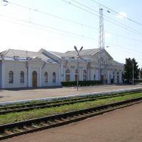 Станция Кущевка, Кущевская