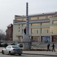 02.04.2011, Кущевская