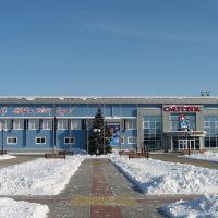 Ледовая арена (ст. Кущёвская), Кущевская