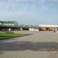 Рынок, Кущевская