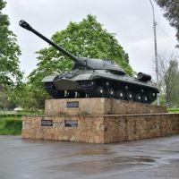 Танк / The tank memorial, Лабинск