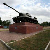 танк на ул.Красной, Лабинск