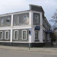 Почта, Лабинск