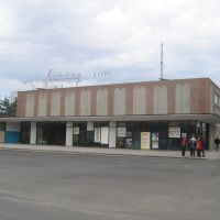 Кинотеатр, Лабинск