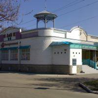 Банк Екатиринодарский, Лабинск