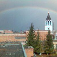 Радуга (Rainbow), Лабинск