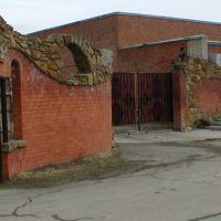 Строительство и Дизайн в Лабинске, Лабинск