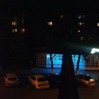 Кафе Зодиак ночью, Лабинск