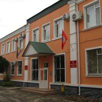 Администрация Лабинска., Лабинск