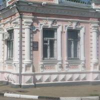 Дом атамана(1909 г.), Лениградская