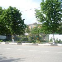 Детский садик, Лениградская