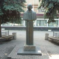 Памятник Гоголю, Лениградская