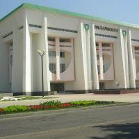 Philharmonic Society, Майкоп