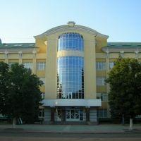 Adygei State University, Майкоп