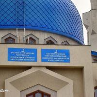 Соборная мечеть в Майкопе, Майкоп