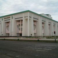 maykop müzik festival salonu, Майкоп